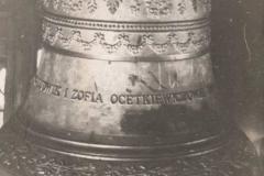 II wojna światowa, Dzwon ufundowany przez Ocetkiewiczów